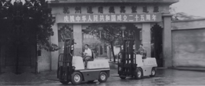 kinh nghiêm 47 năm sản xuất xe nâng